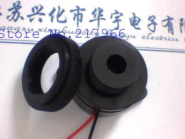 100pcs Piezo Buzzer 12V 24V STD 3025 continuous sound spiral