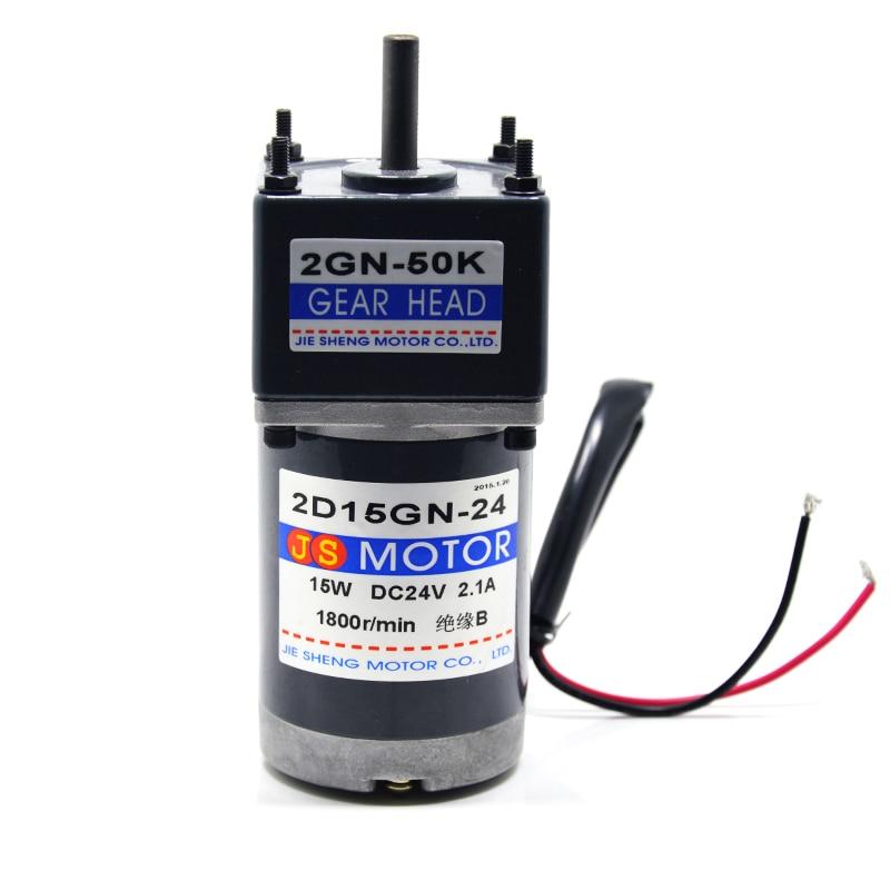 JS-2D15GN-24 DC12V / 24V 15W Miniature DC gear motor gear motor Power Tools / DIY Accessories