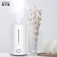 Air Humidifier Large-Scale Aromatherapy Machine Ultrasonic Atomizing Office Home Mute 5L ITAS3312A