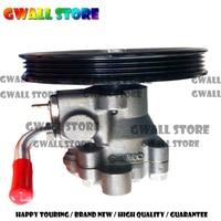 Brang New Power Steering Pump For Suzuki Grand VITARA For Suzuki Vitara 49100 56B20 4910056b20 30019891 30018152