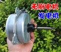 [Valor] brushless motor de corrente contínua de alta tensão três-fase AC motor do ventilador do condicionador de ar do gerador de energia eólica driver de motor
