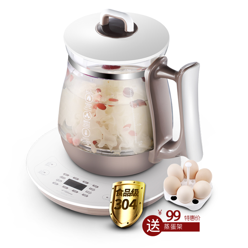 1.8L Electric Health Pot Automatic Thickening Glass Multi - Function Hot Tea Pot Household Office 800W - 220V Health Kettle health pot mini automatic thickening glass multi purpose tea kettle flower tea pot boiling pot electric kettle