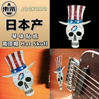 Inlay Sticker Decal For Guitar Bass Body Garcia S Skelton