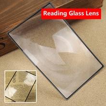 Увеличительное стекло 1PC180X120mm A5 плоский лист-лупа из ПВХ X3 увеличительное стекло для чтения