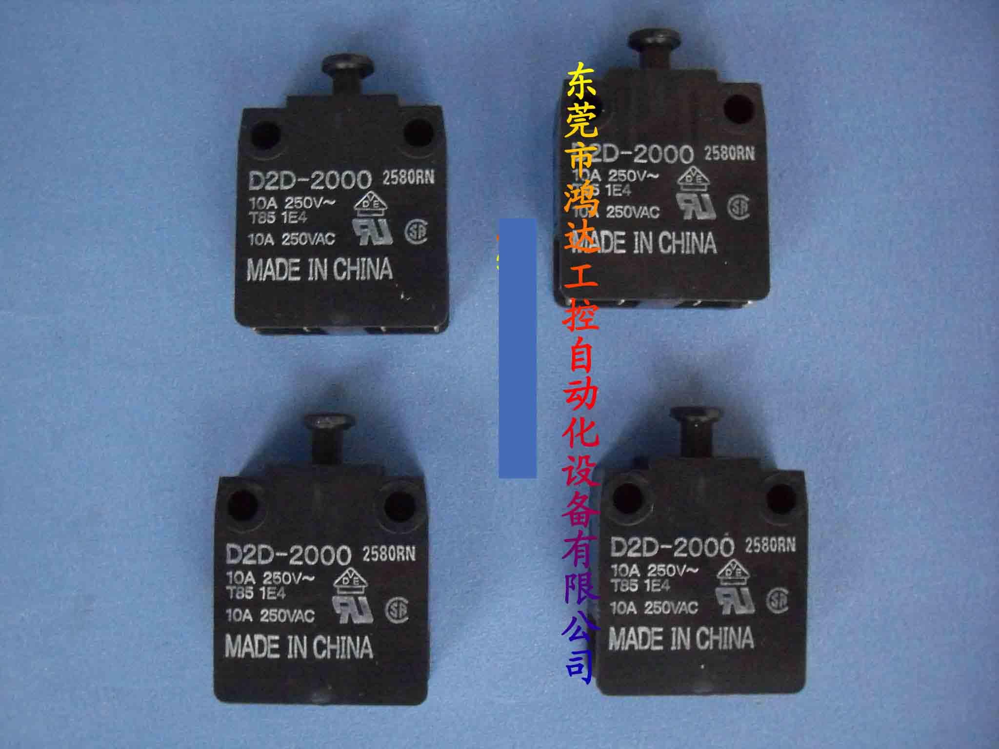 New Door Lock D2D-1101/D2D-1102