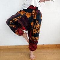 Punk Street Star Male Cross Pants Low Rise Lantern Pants Men Ultralarge Harem Print Pants Hiphop