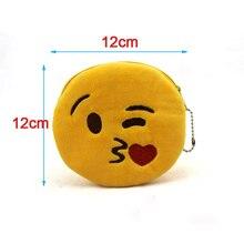 12cm*12cmCute Style Novelty Emoji Smile Zipper Plush Coin Purse Kawaii Children Bag Women Wallets Mini Change Pouch Bolsa