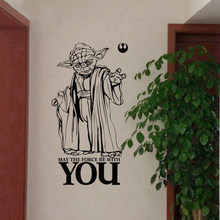 Pegatinas de pared de Yoda de Star Wars-que la fuerza esté contigo Star Wars cita calcomanía pegatina de pared decoración de arte(China)