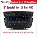 1024*600 Quad Core 16G 8 ''5.1.1 Pure Android Radio de Coche DVD de LIFAN X60/para LIFAN SUV 2011 de Navegación GPS