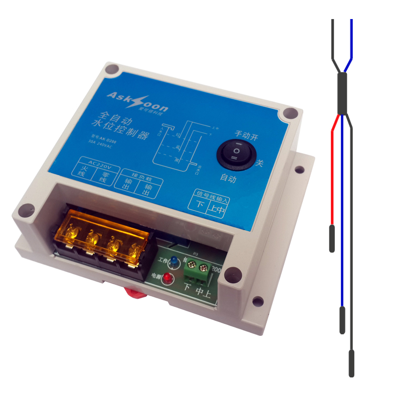 Fully automatic two-wire graphite probe electronic floating ball water level water tank water tower water pump controller sensor