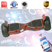 No tax 8.5 Inch 700w 4.4amh Self Balance balancing Electric Hover board stand up overboard skywalker oxboard UL2272 Hoverboard