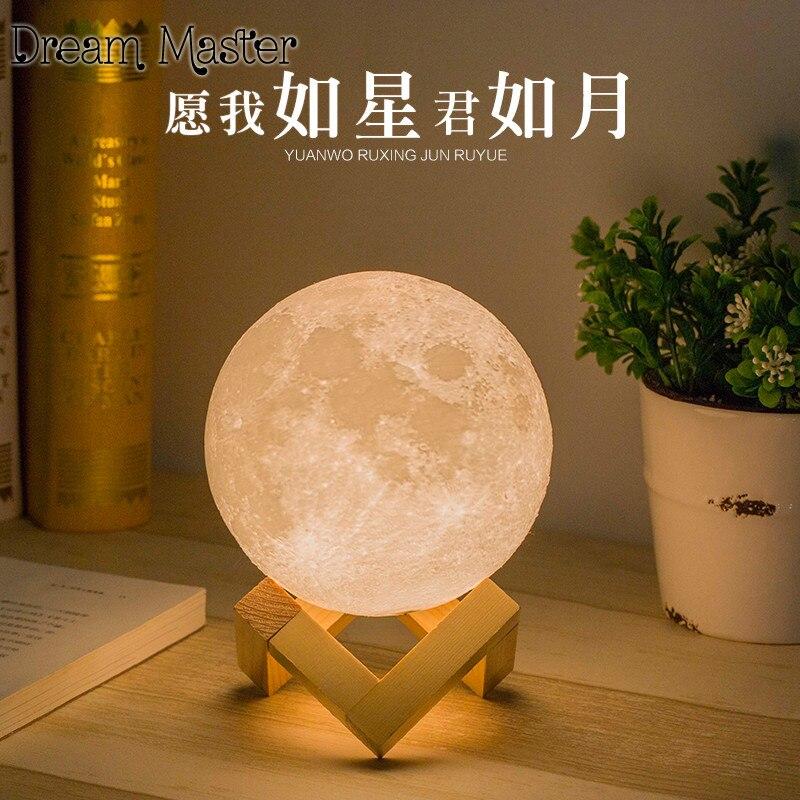 3d Moon Lamp Led Lamp Simple Bedroom Bedside Nightlight