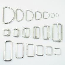 10 шт./лот, металлический Регулируемый прямоугольный ремень с d-образным кольцом, квадратная пряжка для рюкзаков, обуви, сумок, кошек, собак, ошейник, пряжки, аксессуары для творчества