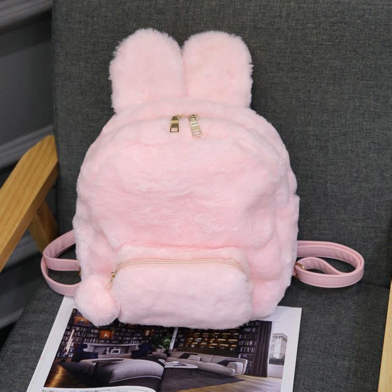 Пушистый рюкзак купить квест на рюкзак в рагнарок