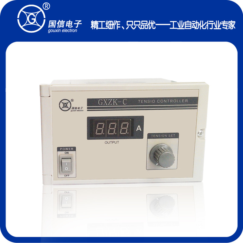 GXZK-C Tension Controller National Credit Card 0-4A Magnetic Powder Tensioner Manual Digital Display Tension Controller dmx512 digital display 24ch dmx address controller dc5v 24v each ch max 3a 8 groups rgb controller