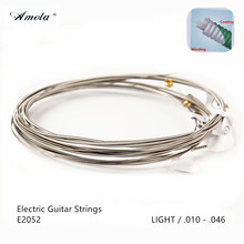 Amola Guitar Strings Electric E2052 ultra thin Coating Super Light 010-046 Musical Instruments 5 Sets