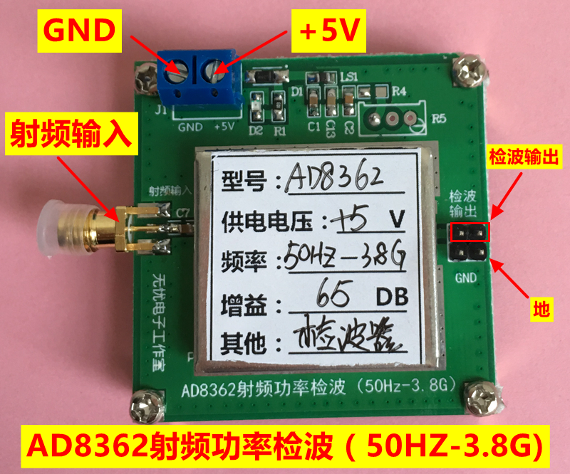 AD8362 50HZ to 3.8GHZ,RF Radio frequency Detector / power detection /RMS detector for AmplifierAD8362 50HZ to 3.8GHZ,RF Radio frequency Detector / power detection /RMS detector for Amplifier