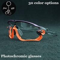 2018 2 lens Sport Photochromic Polarized Glasses Cycling Eyewear Bicycle Glass MTB Bike Riding Fishing Cycling Sunglasses