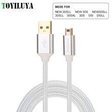Usb кабель для зарядки и передачи данных золотистый/черный/серебристый