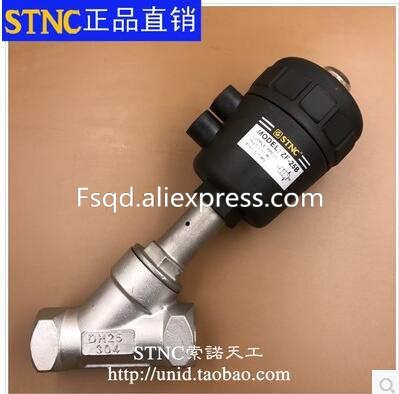 ZF 20B Normally closed angle seat valve