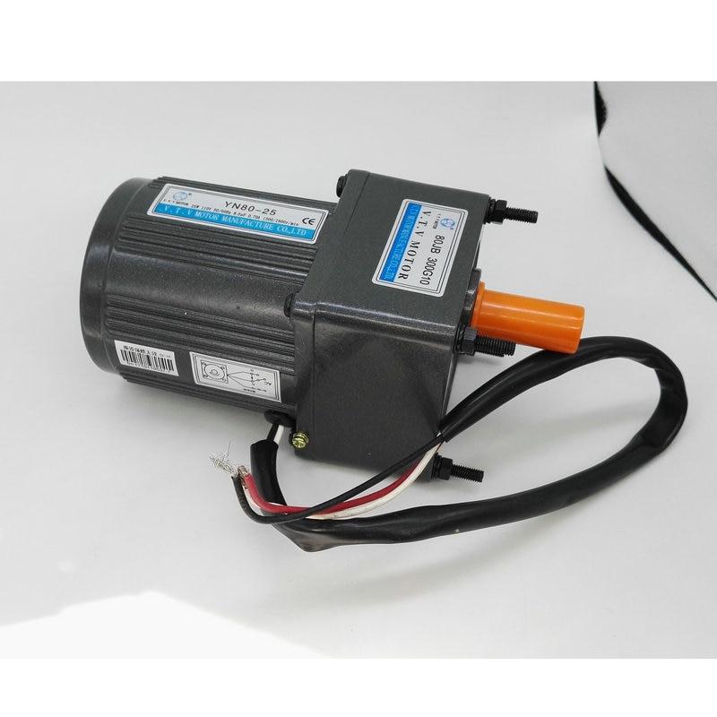 VTV AC gear reduction motor YN80-25/80JB300G10 25W 110v reversible electric motor with gearbox