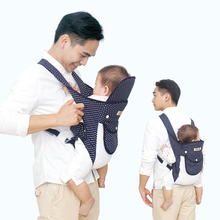 Baby Carrier Breathable Front Facing Infant Multifunctional Wrap Backpack Kangaroo Adjustable Comfortable Carriers