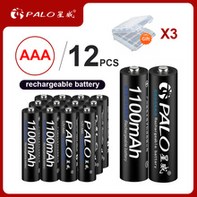 12/16/20/24Pcs PALO 100% original  1.2V AAA NIMH Rechargeable Batteries 1100mAh 3A rechargeable battery for toy car