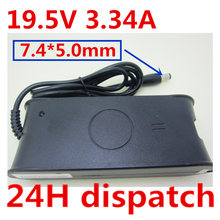 HSW ноутбук адаптер для dell 19,5 V 3.34A 65W блок питания зарядное устройство PA-21 для dell Inspiron 15 1545 1750 XPS M1330