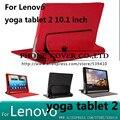 Для Lenovo Yoga Tablet 2-1050f дело Роскошный кожаный чехол Для lenovo yoga tablet 2 1050f 1051f чехол + Экран протекторы
