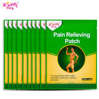 Ifory Health Care 80 Pieces=10 Bags Chinese Herbal Back/Neck Pain Relieving Patch for Arthritis Lumbago Sciatica Rheumatism