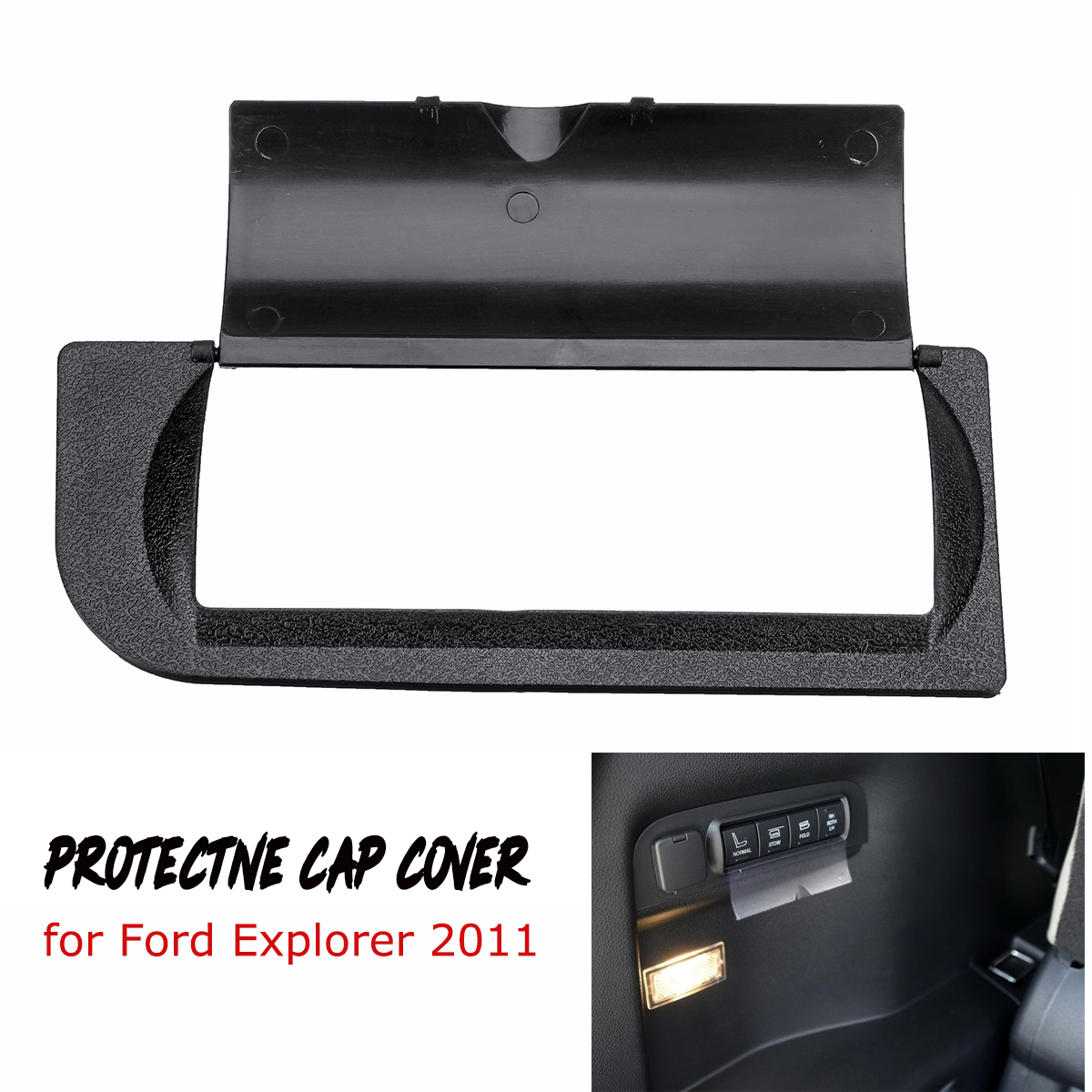 Abs capa protetora para botões no tronco para ford explorer 2011 2012 2013 2014 2015 2016 2017