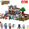 517PCS My World Harbor Wharf Compatible With Legoe Minecraft Move Building Blocks For Toddlers Clever Blocks