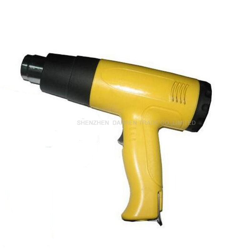 1pcs Blow-ray machine for shoes,Bake-ray machine,Handheld blow-ray machine,Automotive beauty blown film line machine