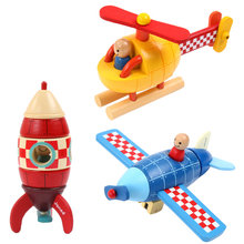 Free delivery, magnetic removal of assembly model, aircraft, rockets, a helicopter three, children's educational toys assembly model trumpet model 1 32 american aircraft toys