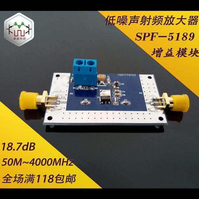 50 МГЦ-4000 МГц SPF-5189 низкий уровень шума РФ усилитель мощности модуля усиления 18.7dB