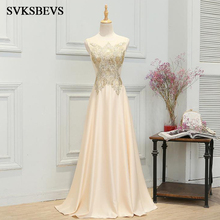 raped Beadings Wedding Party Prom Gowns
