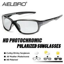 Фотохромные поляризационные очки es велосипедные mtb для езды