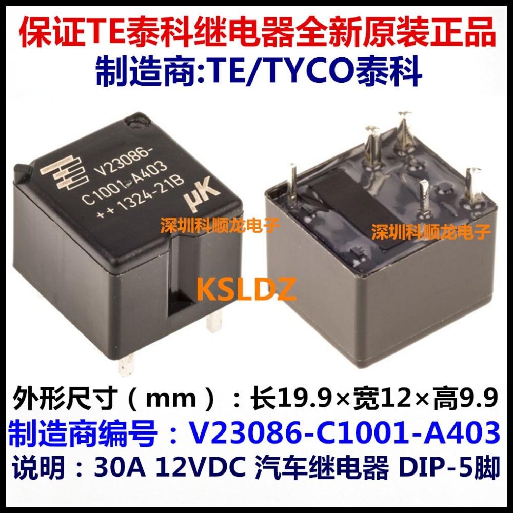 DC12V 1CH Photocell Control Output Module Sensitive adjustable