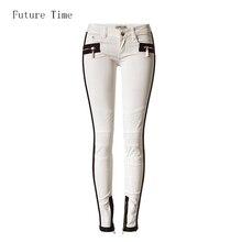 2017 новые Женские джинсы белые джинсы с низкой талией полная длина стрейч пу сращены плиссе омывается тонкий tight весна джинсы женские C1359
