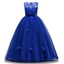 女の子夏7 8 9 10 11 12年ウェディングフラワーガールズドレスための子供パーティードレス子供衣装服
