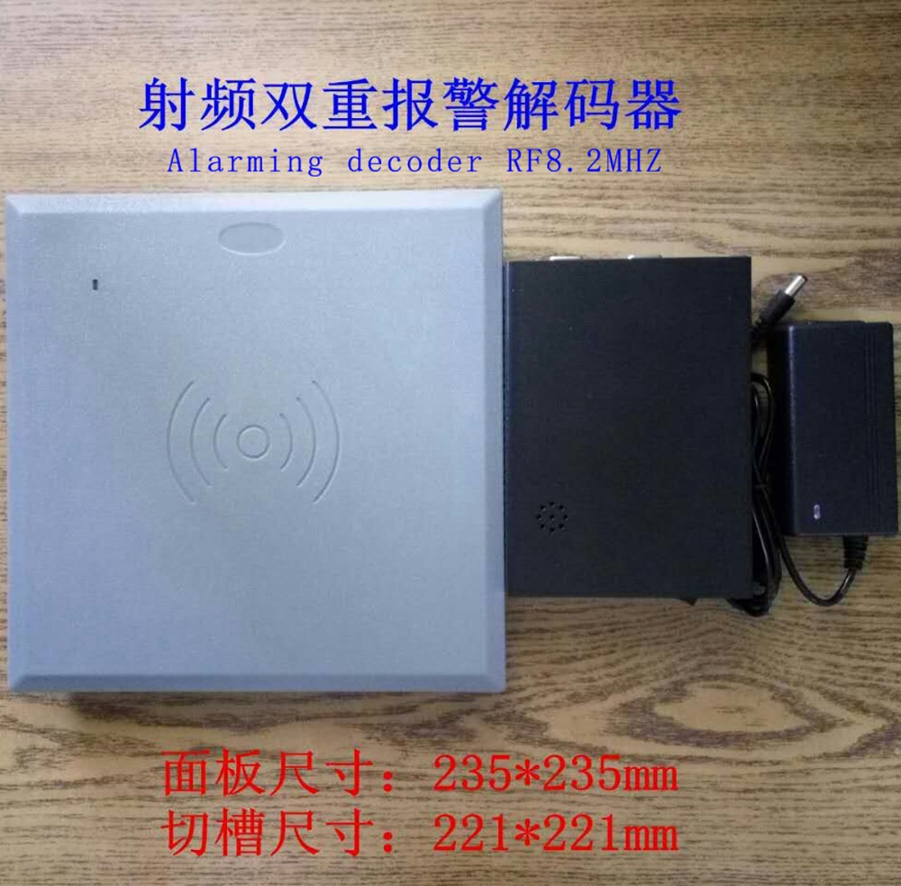 HOUZE RF deactivator alarming decoder splitted one one main controller one pad