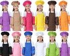 Children s polyester...