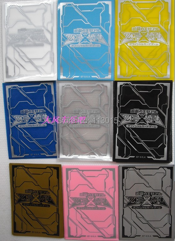 KMC 5 Paquetes / lote (250 piezas) YuGiOh Protector de la tarjeta - Figuritas de juguete - foto 2