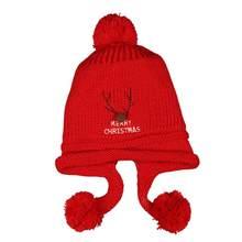 bea00c4b45ae Popular Crochet Baby Girl Hat Pattern-Buy Cheap Crochet Baby Girl ...