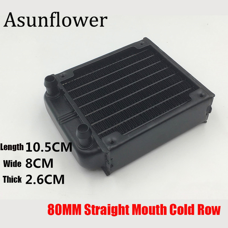 Asunflower Water Cooling Radiator 80mm Straight Mouth Aluminum Computer Heat Exchanger For PC Chip CPU GPU RAM
