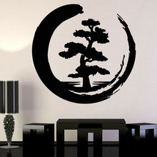 Tree Of Life Wall Decals Spiritual Decor Symbols For Living Room Yoga Studio Wallpaper YD23