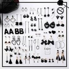 2019 New Korean Girl Earrings Black Geometry Tassel Drop for Women Fashion Cute Jewelry Accessories