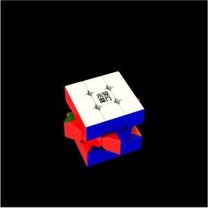 YONGJUN 3x3x3 cube magic cubes