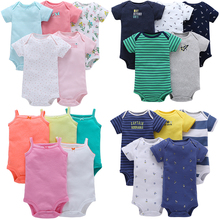 Sun Moon Kids Baby Unisex Bodysuit Boy Girl Clothing 5Pcs