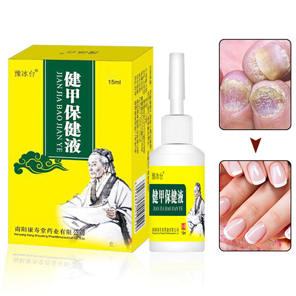 High Quality 15ml Nail Fungal Treatment Onychomycosis Removal Anti Fungus Nails Care Repair Liquid